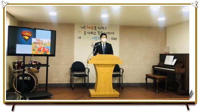 [꾸미기]사본 -소년부 예배모습.jpg