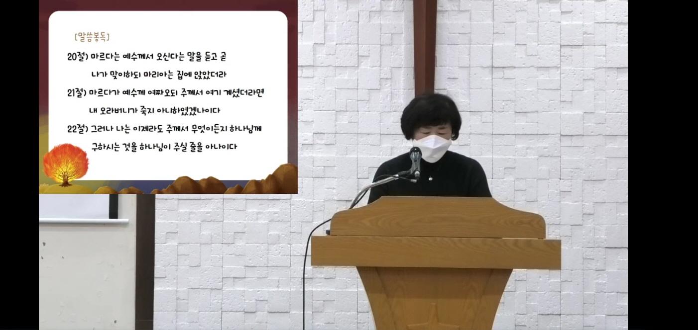 [크기변환]KakaoTalk_20210220_112519659_06.jpg