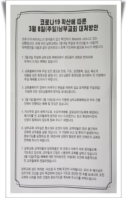[꾸미기][크기변환][회전][꾸미기]20200310_093849.jpg