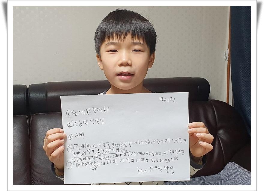 [꾸미기]예배하는 아이들7.jpg